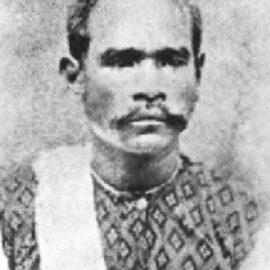 Rangku W. Momin